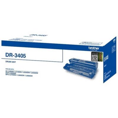 Compatible Brother DR3405
