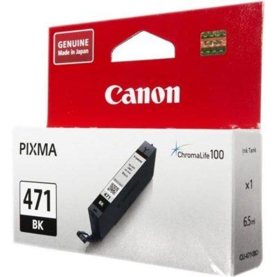 Canon CLI-471 Black