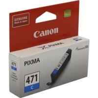 Canon CLI-471 Cyan