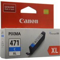 Canon CLI-471XL Cyan