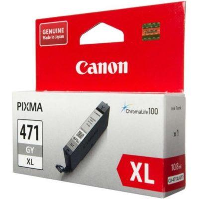 Canon CLI-471XL Grey