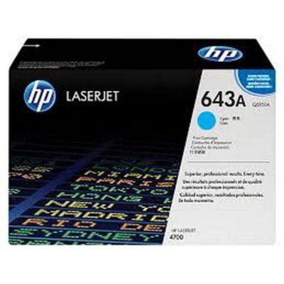 HP 643A - Q5951A
